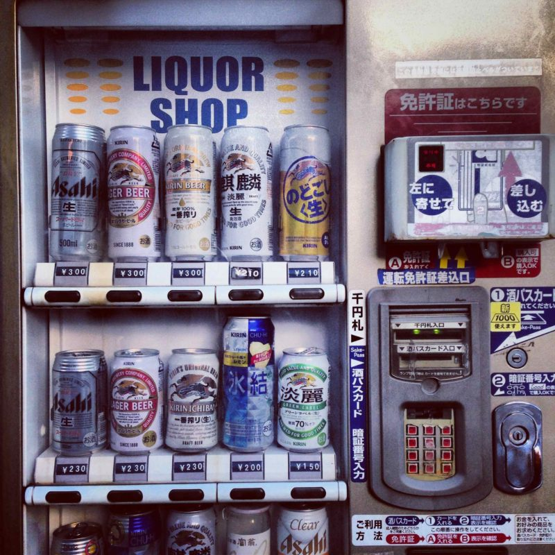 Beer-Vending-Machine-Japan