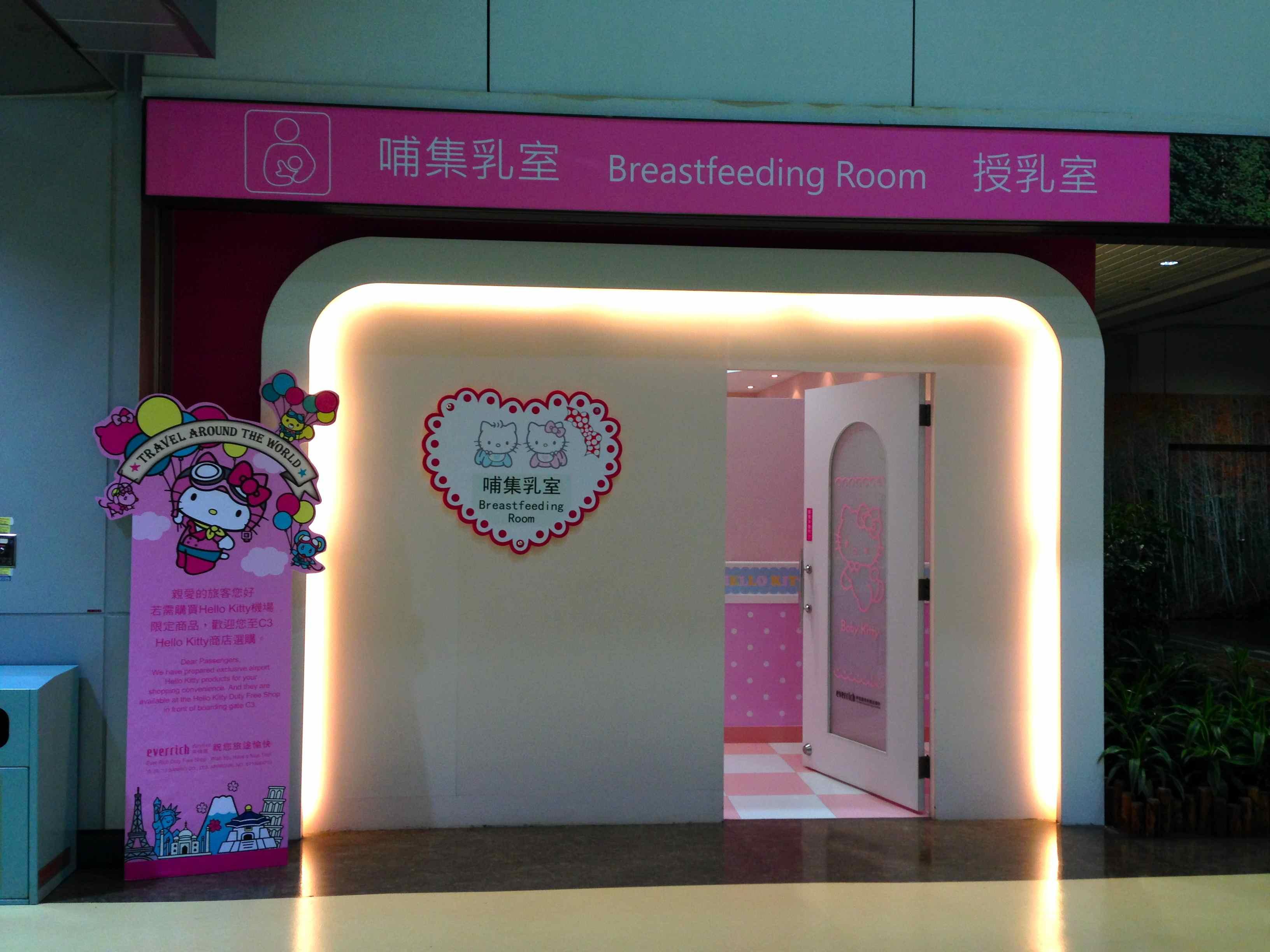 91cc0a317 My Air Hello Kitty Adventure! -