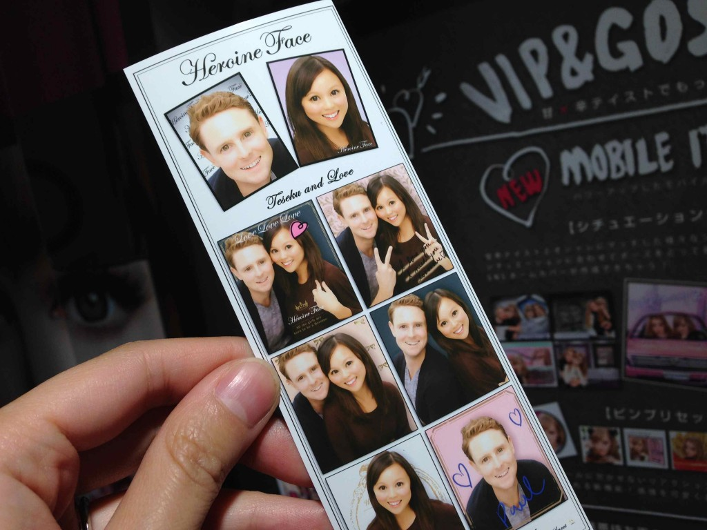 Japanese-Photo-Booth