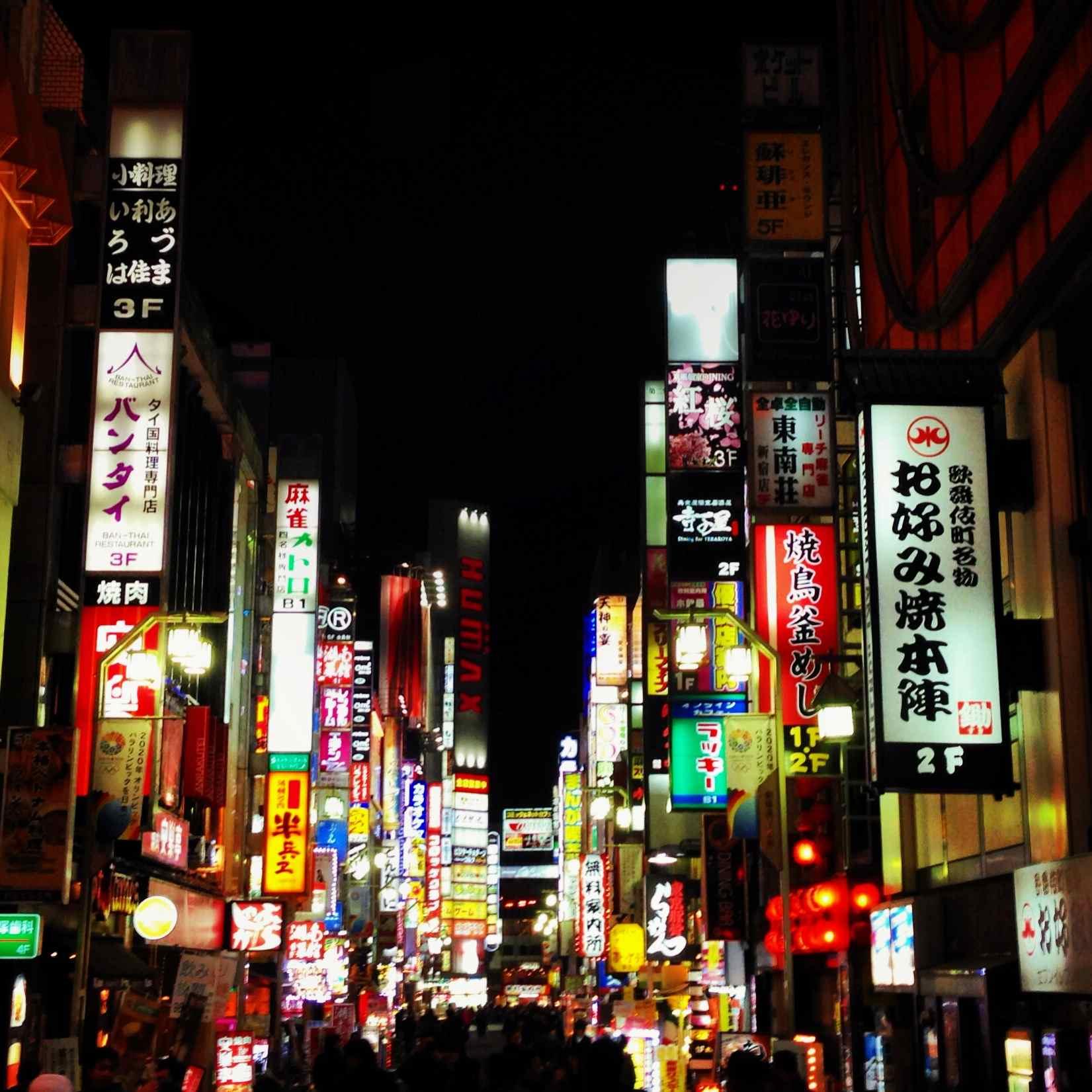 Best Restaurants Tokyo Reservations